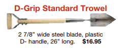 picture of standard trowel